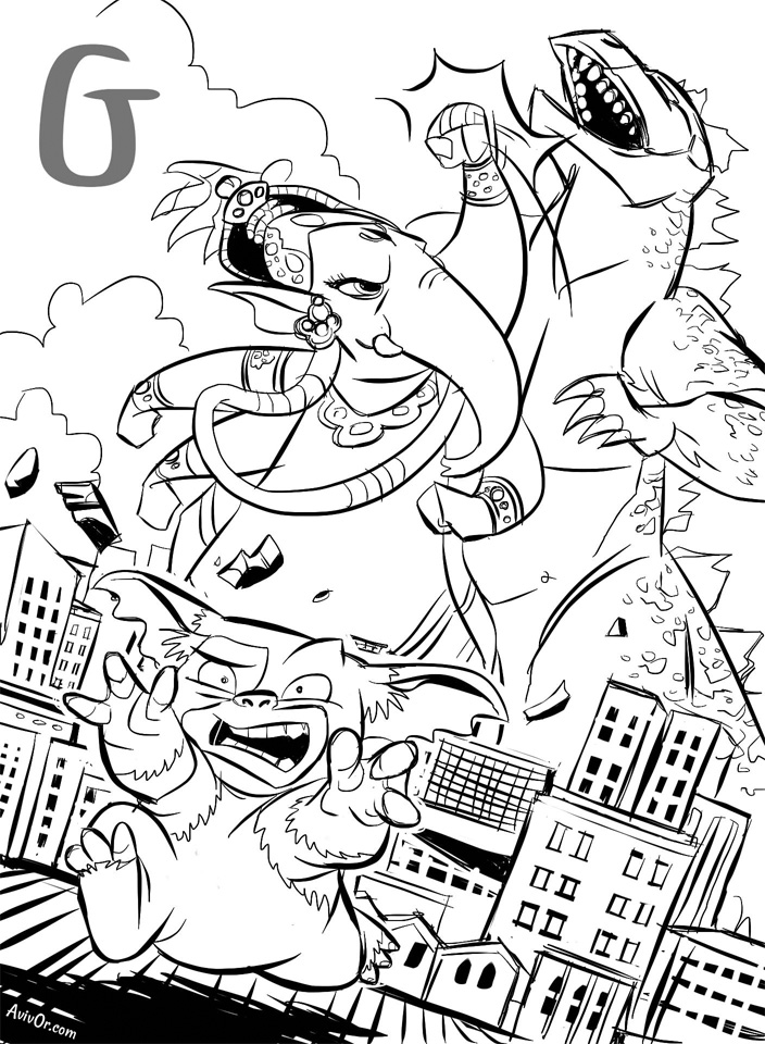 ABCharacters: G for Ganesh, Gizmo and Godzilla